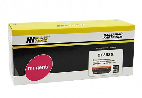 Картридж Hi-Black (HB-CF363X) для HP CLJ Enterprise M552/M553/MFP M577, M, 9,5K